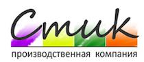 Стик-Екатеринбург